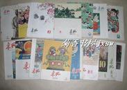 东风画刊           共15本合让:(1958第3-7期,1959年第3、5、6期,1960年第1-7期,16开本,93品以上)