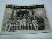 老照片,解放期间合影 1949年 热河省政委 合影 老照片