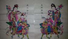 杨家埠木版年画版画大全之084、085*莲生贵子、恩授兰孙一对