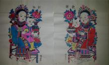杨家埠木版年画版画大全之090、091*欢乐新年一对