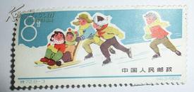 特72.8-3(1965年滑雪邮票)
