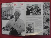 1954年期刊《苏联书报》1----12期合订为一厚册(外文书刊)