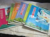 彩图幼儿文学经典文库--狐狸列那的故事、快乐王子、大人国和小人国、安徒生童话、格林童话、小红帽、等6册书合售、品佳品相见图自荐