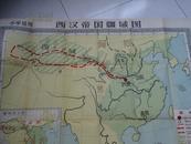 西汉帝国疆域图