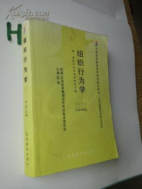 全国各类成人高考复习指导丛书(高中起点升本、专科).《英语》附解题指导
