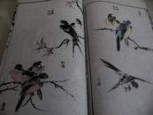 清光绪白纸精石印(彩色)《芥子园画传》三集共12册全