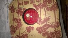 50年代黑胶木唱片甲《西藏舞曲》乙《欢乐新疆》51221