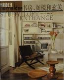 家居主张 2013.10,总150期 (弗拉明哥的镜像:马德里风格)x54