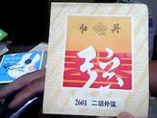牡丹牌2601二胡外弦商标【空袋】