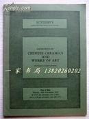 1978年11月28日苏富比《中国瓷器与艺术品》拍卖图录——377件拍品,附估价表