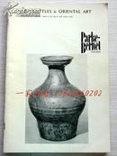 1971年5月21日派克-巴奈物画廊(苏富比下属企业)《鼻烟壶及其他艺术品》拍卖图录 67幅图片