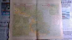 百年民国地图 《江苏省道县地图》