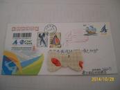 信封-中国网通2006青岛国际帆船赛纪念封(实寄封)