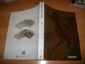 北京保利第27期中国书画精品拍卖会  蕤宝--古代书画【包邮挂】
