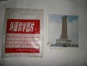 外语教学图片《2》24开双面彩印活页22张