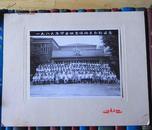 上海市虹口区第五中心小学一九八六年度毕业班全体师生合影留念