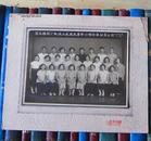 1960年上海宏大橡胶厂机压上底技术革新小组全体组员合影
