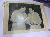 毛主席和周恩来同志    1977年一版一印      人民美术出版社