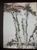 2010春季艺术品拍卖会.书画/北京盛世空间国际拍卖公司