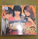 奇幻旅程  VCD  2碟装  SHE