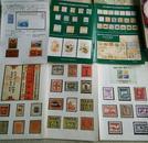 中国珍贵邮票图片集锦【散页】16开 【早期书上收集的彩图】