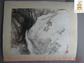 近现代西泠印社社员书画    编481 【小不在意---24】钱大礼山水画2