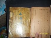 西游记(竖版繁体字,1972年出版)