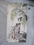 天津市美术家协会主席 曹德兆 人物国画一幅  尺寸136*68厘米 撕口几处