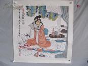 江苏省国画院副院长、江苏省美术家协会副主席   胡宁娜  人物国画一幅  尺寸66*68厘米2