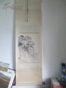 5-70年代原装裱 黎雄才  黄山清凉台 1957年 国画一幅  35*50厘米 保真