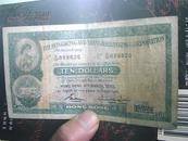香港上海汇丰银行伍佰圆500 纸币  1983年版  保真 网上独有