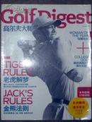 高尔夫大师 2007.10