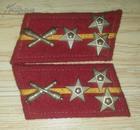 特价五十年代一条杠三颗星都是铜的炮兵上尉领章包老怀旧好品稀少