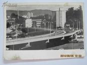新华社文革老照片<马来西亚首都吉隆坡》配合邓小平出访而发