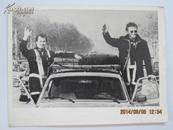 新华社文革老照片《两位想创驾汽车环游世界一周新纪录的加拿大人》