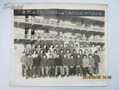 文革老照片《共青团南昌市十三中第七届代表大会全体代表合影》