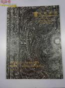 JVZD072903 北京百衲二0一三年春季拍卖会 古金乐石-金石碑贴 美术文献专场图录