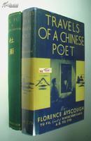 1929年初版,杜甫, 2卷//爱诗客[爱士高女士, 艾士高甫夫人]【签名照片+信札一通】, Florence Ayscough/Tu Fu: The Autobiography of a Chinese Poet