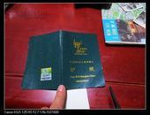 上海世博会护照1本纪念邮戳10枚