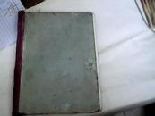 上海画册,中英对照,1958年1版1印,
