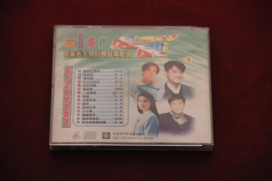 DVD光碟   同一首歌