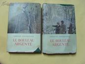 法文原版     插图本 1954年版   (2卷全) Le bouleau argenté .Mikhaïl Boubennov