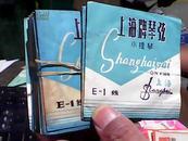 上海牌琴弦小提琴E-1线商标【带弦未使用】