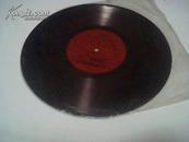 黑胶木唱片:女声独唱(洁白的哈达献给毛主席 )  33转无封套  第1-2面