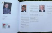 北京2008年奥运会火炬接力日历手册