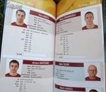 北京2008年奥运会拉脱维亚体育代表团手册