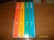 《颠覆市场―北京大学企业管理案例视频精选》40碟装DVD【2.3.4未拆过封】包中通快递