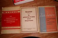 解放前的列宁著作三种德文版