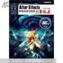 After Effects影视合成与特效火星风暴(附DVD光盘2张)