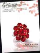 2014北京保利春季拍卖会 精石雅韵---名贵珠宝与翡翠【118】